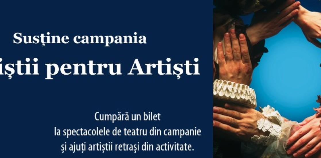 """Campania Naţională """"Artiştii pentru artişti"""" – Instituţiile teatrale participante"""
