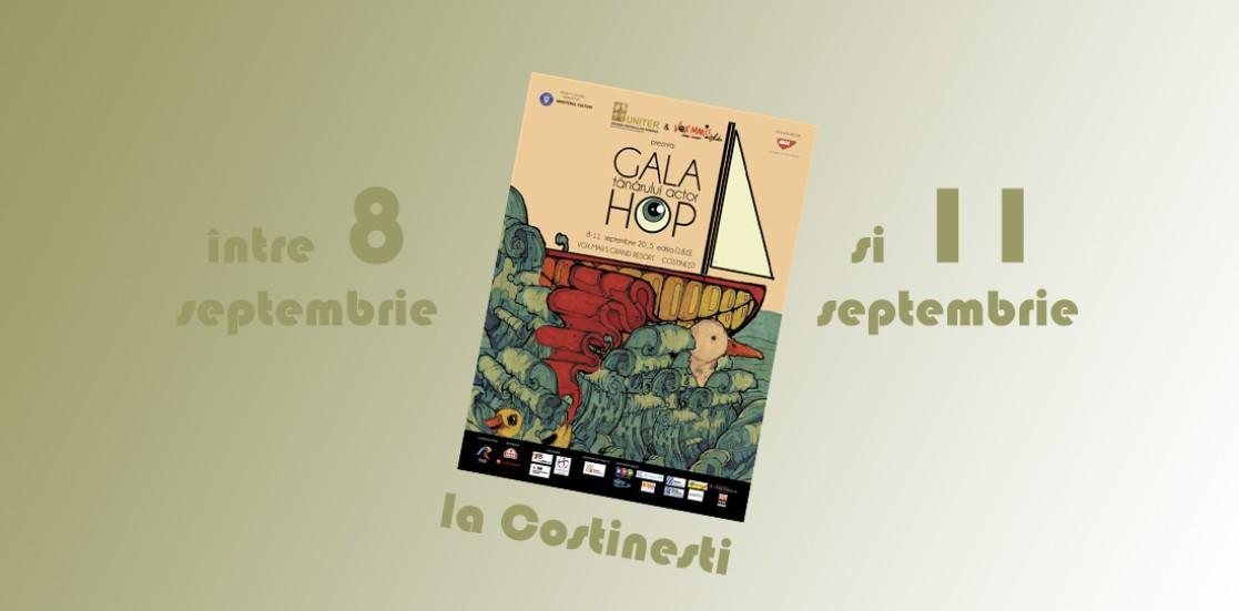 (Română) Programul Galei Tânărului Actor HOP (8-11 septembrie)