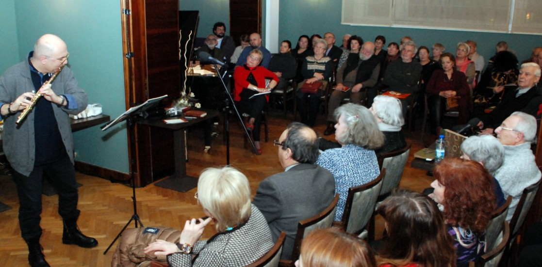 (Română) Salon cultural în memoria Soranei Coroamă-Stanca