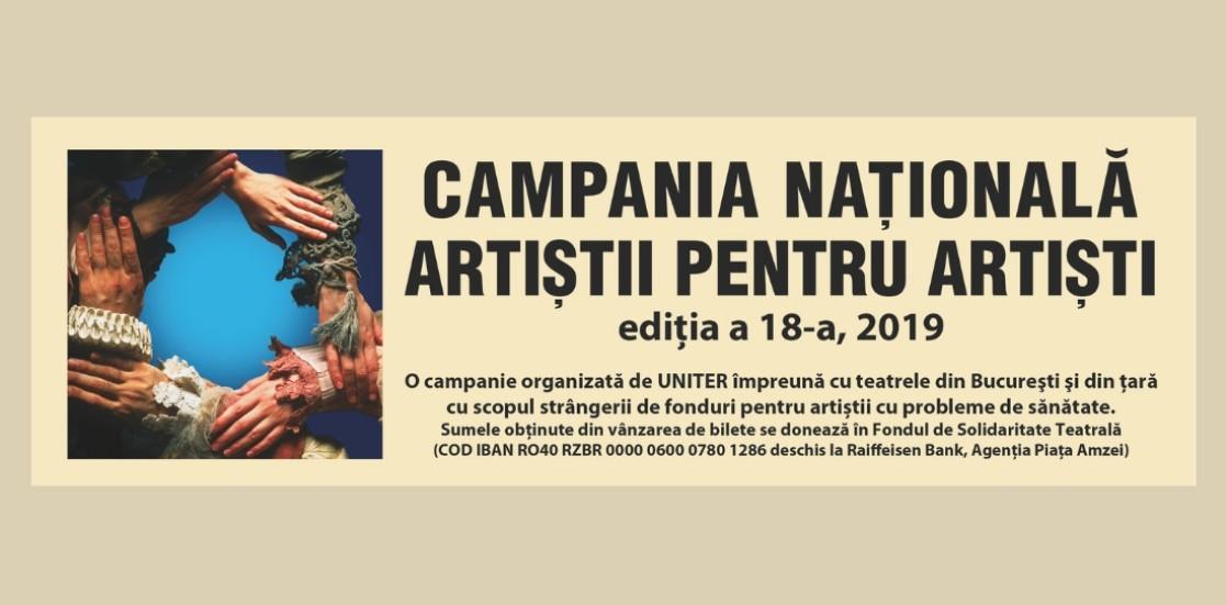 """(Română) Campania Naţională """"Artiştii pentru artişti"""" 2019"""