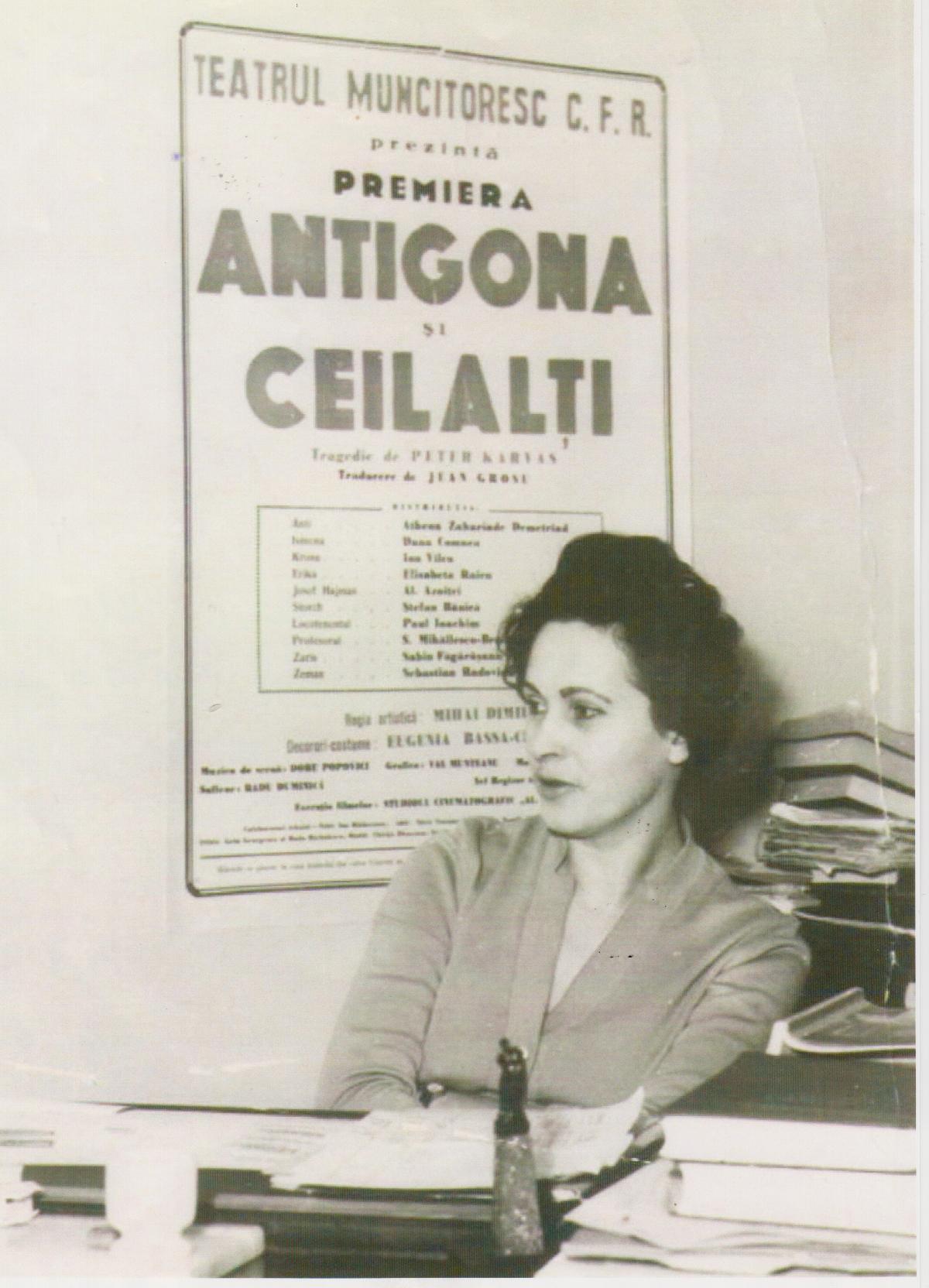 Elena Deleanu
