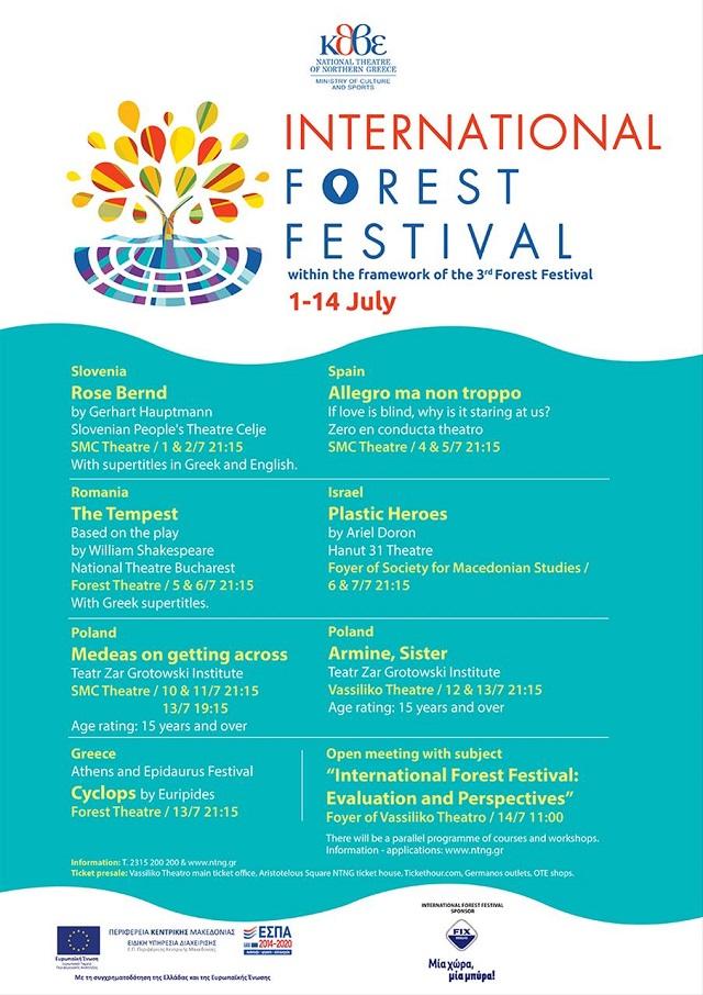 Afis Festival FOREST_PE0404P0001v02