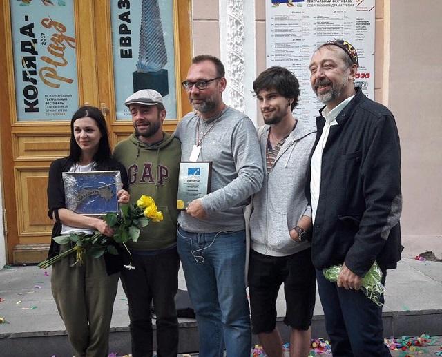 Dureri fantoma_Kolyada-Plays_marele premiu